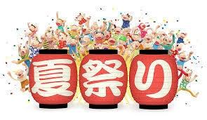 7/15、16 花小金井北口駅前夏祭りに出店します!